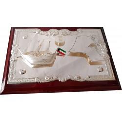 Placa Conmemorativa Barco KUWAIT, Pieza única de...